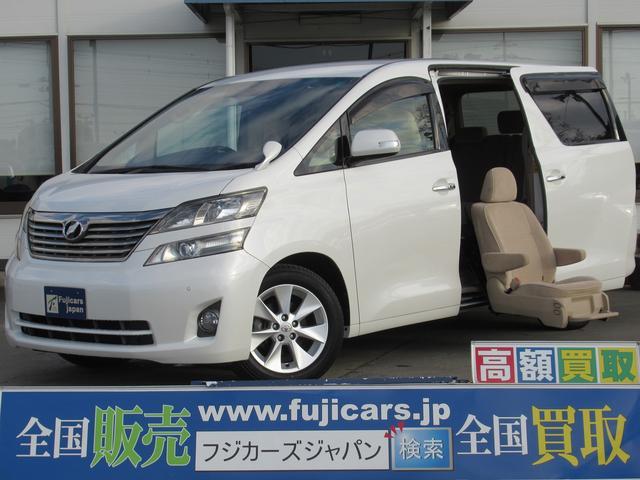 トヨタ ウェルキャブ サイドリフトアップシート 3.5V 両側Pスラ