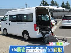 NV350キャラバンバン2.5チェアキャブM仕様 10名乗車 車椅子2基電動固定装置