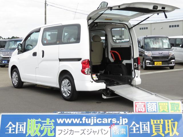 日産 福祉車両1.6チェアキャブ車いす一基固定 6名乗車8ナンバー