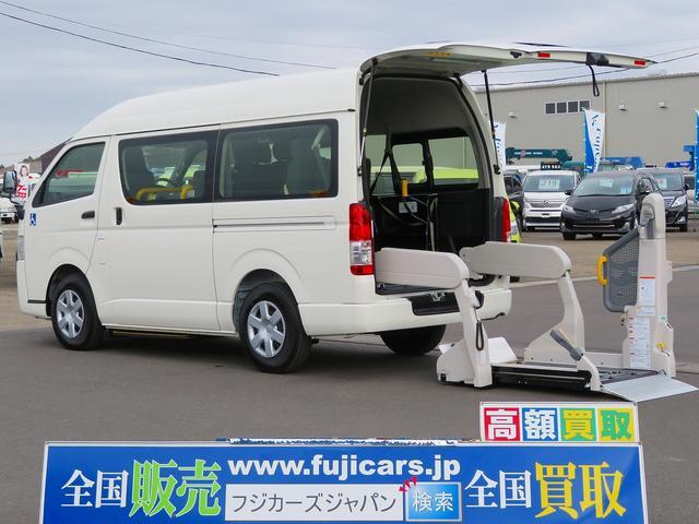 トヨタ ウェルキャブ3.0DT Cタイプ ロング 車椅子1基 10名