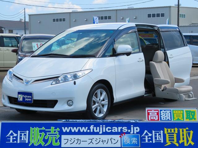 トヨタ 福祉車両 GサイドリフトUPシート ナビ両P シートヒーター