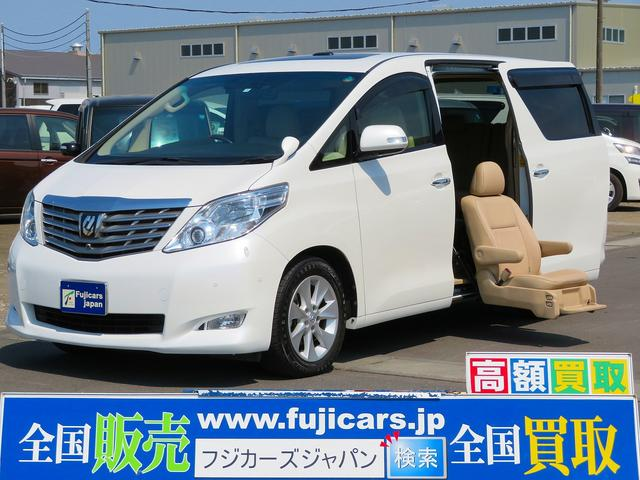 トヨタ 福祉車両G Lパッケージ サイドリフトアップアシート 本革