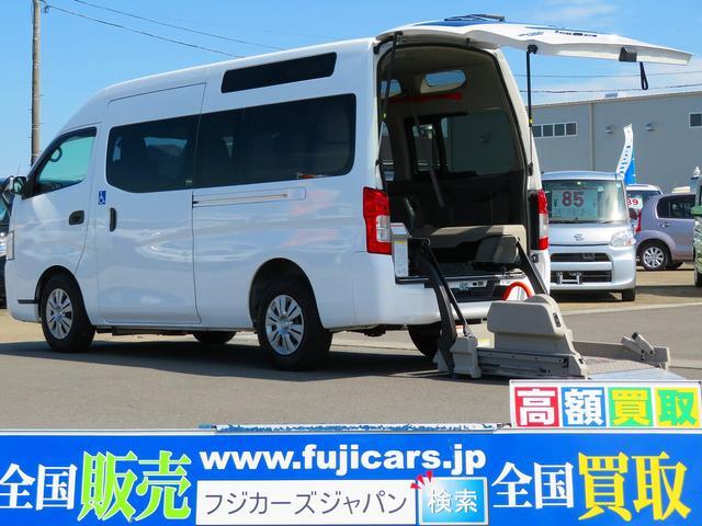 日産 福祉車両チェアキャブM仕様 車椅子2基 ストレッチャー乗車可