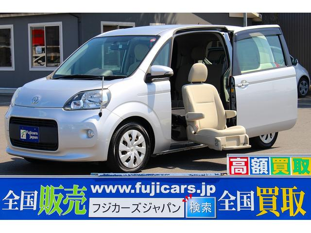トヨタ 1.5Fウェルキャブ助手席リフトUPシートA ナビ Bカメラ