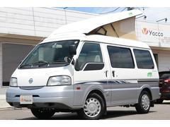 バネットバンキャンピングカー広島製 ミニキャンパープチ ポップアップ