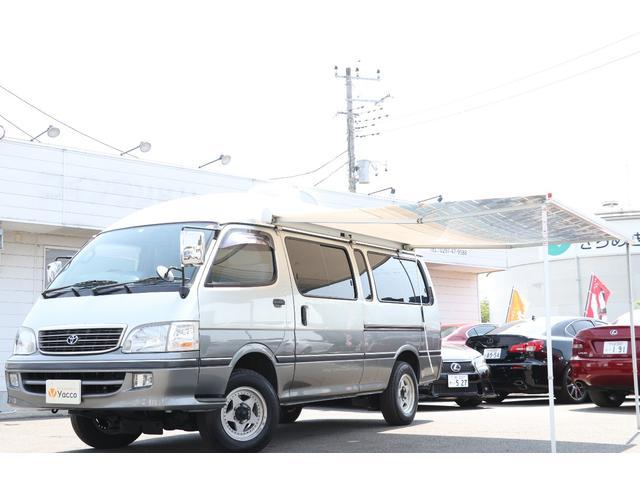 トヨタ ノースライフ製 ヤマト改 4WD 2500Wインバ FF