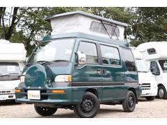 ドミンゴアラジン 4WD 8ナンバー ポップアップ 2名乗車 サブB