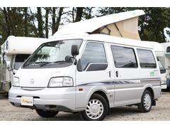 バネットバンキャンピングカー広島製 ミニキャンパープチ FFヒータ冷蔵庫