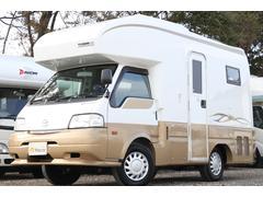 ボンゴトラックロータスRV マンボウ アニバーサリ 4WD発電機家庭AC