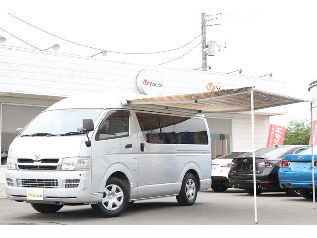 トヨタ ナローハイルーフ キャンピングカー インバーター シンク