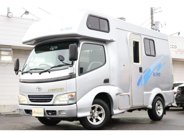 トヨタ AtoZ製 アラモ FFヒーター リアクーラー シンクFAN