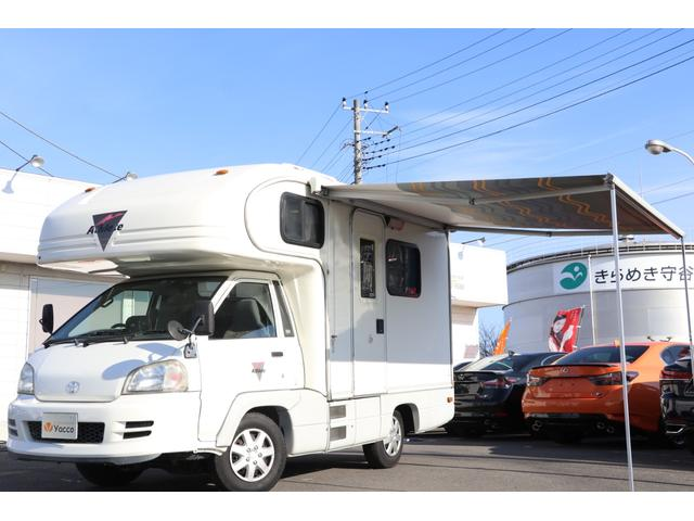 Photo of TOYOTA TOWNACE TRUCK  / used TOYOTA