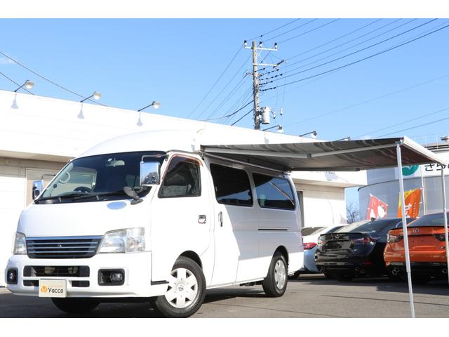 「日産」「キャラバン」「その他」「茨城県」「Car Sales yacco 守谷店 キャンピングカー レクサス 専門」の中古車