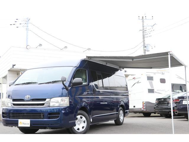 トヨタ ハイエースバン キャンパー鹿児島製 ワンオフキャンピングカー FF リアTV