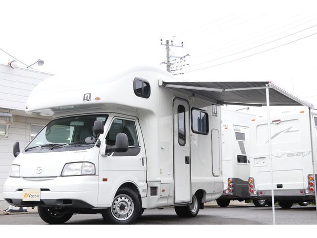 マツダ ボンゴトラック AtoZ製 アミティ FF 1500Wインバーター ソーラー