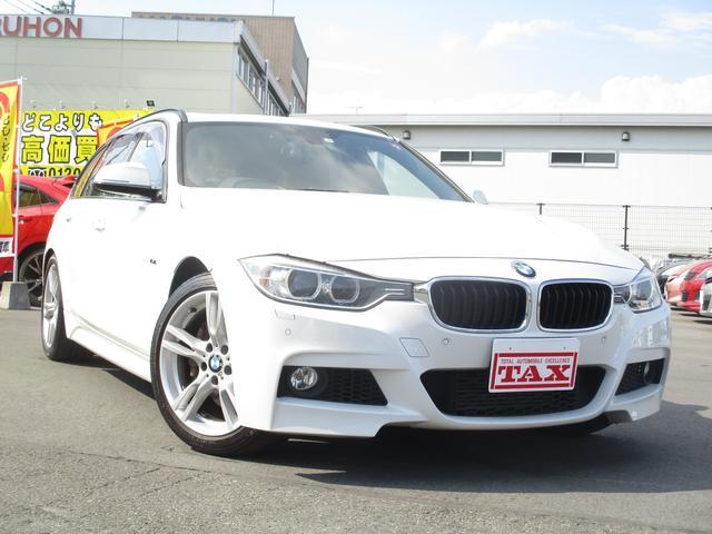 BMW 335iツーリング Mスポーツ ワンオーナー 純正ナビ