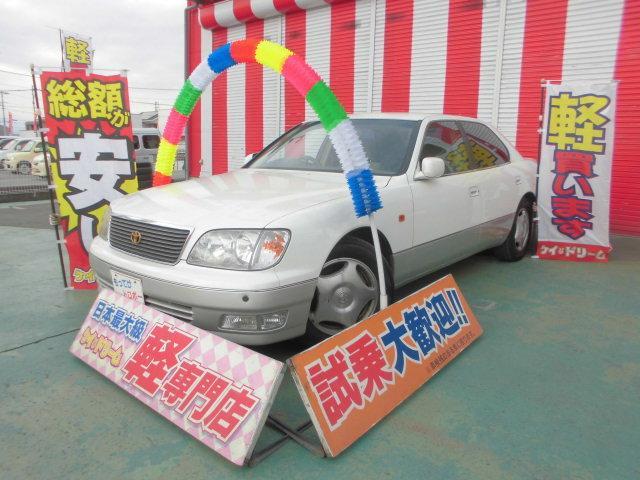 トヨタ C仕様エアサス電動シートキーレスコーナーセンサーWエアバッグ
