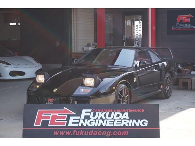 マツダ GT-R F40レプリカ