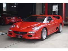 フェラーリ F50F50レプリカ  幅公認 ポンテアックベース