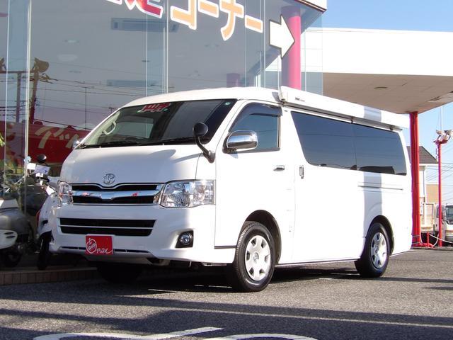 トヨタ GL キャンパー仕様 サイドオーニング ヒッチメンバー