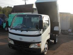 ダイナトラック2t 低床ダンプ 4WD
