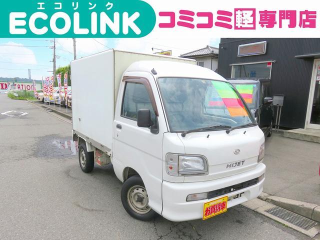 ダイハツ スペシャル 3方開 -5度冷蔵冷凍車