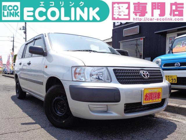 トヨタ サクシードワゴン TX フル装備 キーレス ETC Wエアバック ABS