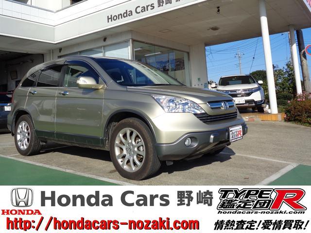 「ホンダ」「CR-V」「SUV・クロカン」「栃木県」の中古車
