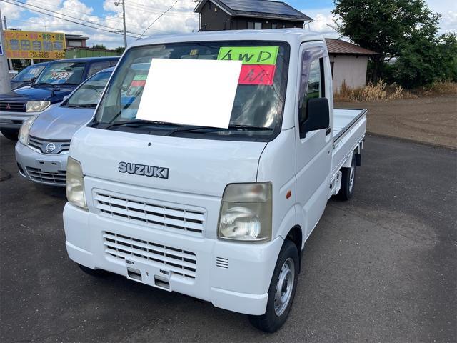 スズキ  4WD AC 5MT 軽トラック パワステ