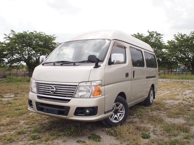 日産 オリジナルキャンピング ディーゼル4WD Nox・PM適合