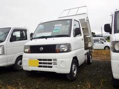 クリッパートラック4WD ダンプ Goo鑑定