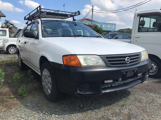 「日産」「AD-MAXバン」「ステーションワゴン」「群馬県」の中古車