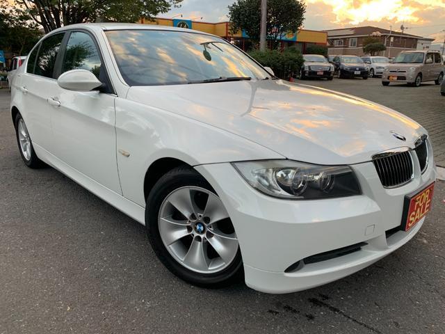 BMW 323i ハイラインパッケージ ベージュ本革シート F席パワーシート シートヒーター リア電動サンシュード スマートキー プッシュスタート キセノン 純正16インチアルミ 純正ETC フロアマップ 記録簿