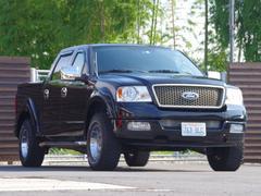 フォード F−150スーパークルーキャブ2WDリフトUP カスタム仕様 実走証明
