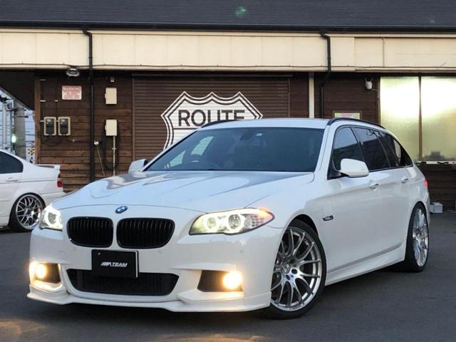 BMW 528直6Mスポーツ 3Dデザインマフラー&車高調レイズ20