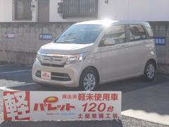 N−WGNG登録済未使用車