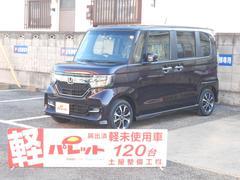 N BOXカスタムG・Lホンダセンシング届出済未使用車