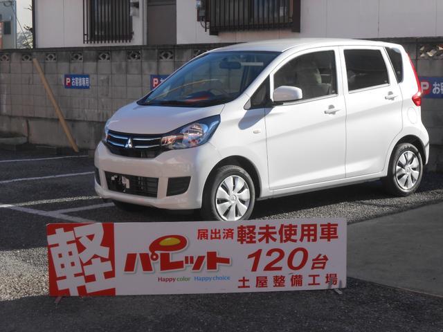 三菱 E e-アシスト
