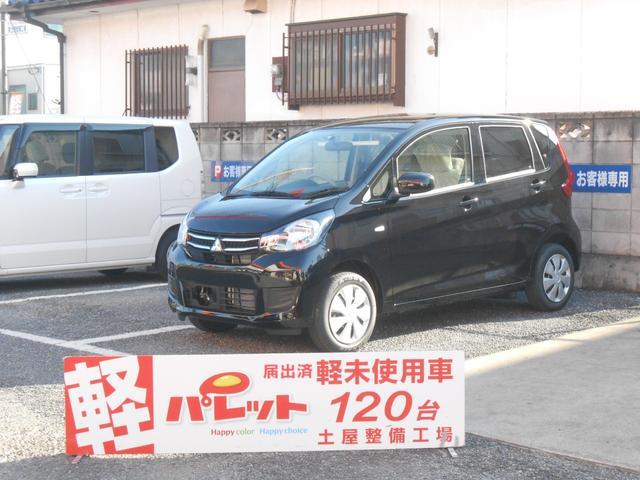 三菱 E届出済未使用車