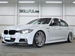 BMW320iMスポーツカーボンエアロTSW20AW車高調マフラー