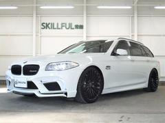 BMW528iツーリングMスポーツ黒革エアロ20AW車高調マフラー