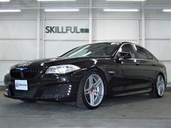 BMW523iハイラインBEAMエアロ20AWローダウン4本マフラ