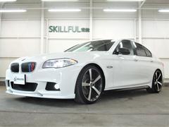 BMW528Mスポーツハーマン&3Dエアロ20AW車高調マフラー革