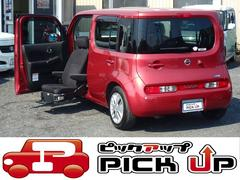 キューブ15X Vセレクション電動リフトアップシート車椅子リフト付