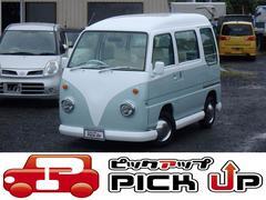 サンバーバンかろやかSC4WD バス仕様内装ホワイト加工シートカバー