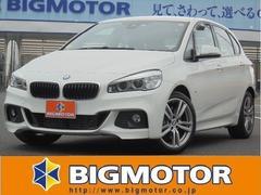 BMW225i xDriveアクティブツアラー Mスポーツ ナビ