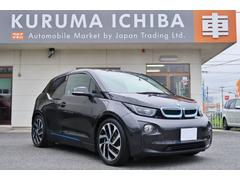 BMW i3スイート レンジ・エクステンダー装備車 純正ナビ 本革 禁煙