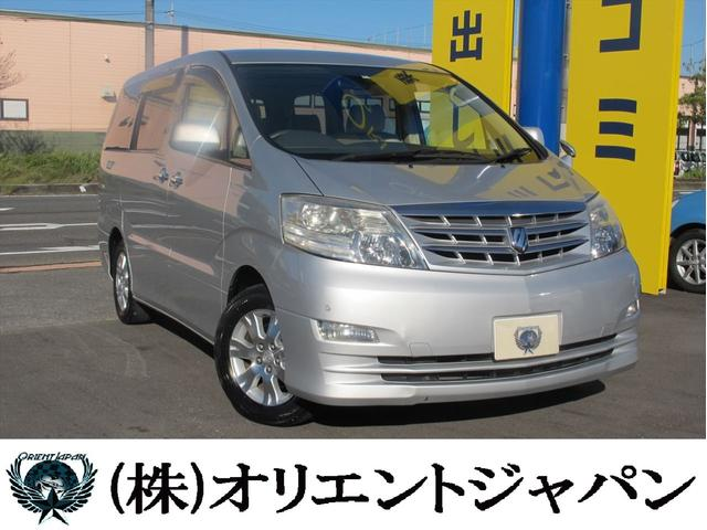 トヨタ AX Lエディション・HDDナビ・DVD・Bカメラ・片側電動