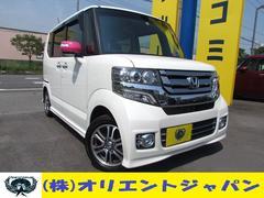N BOXカスタムG・Lパッケージ・ナビ・フルセグ・Bカメラ・DVD・ETC
