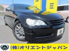 マークX250G Lパッケージ・DVDナビ・ETC・Bカメラ・アルミ